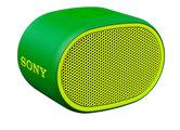 Sony-SRSXB01G-Bluetooth-Speaker-Groen